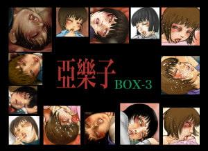 [RE309848] Arachne-Box3