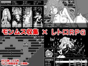 [RE311055] Monster Girl Hunter 3