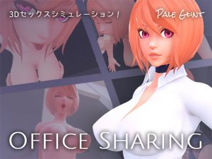 [RE311604] Office Sharing