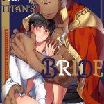 [RE313256] The Titan's Bride 7