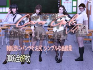 [RE314561] Cover Girls Vol.1