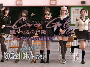 [RE314771] Cover Girls Vol.2