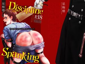 [RE314897] Discipline Spanking -Pay for Sins With Your Butt- English Version