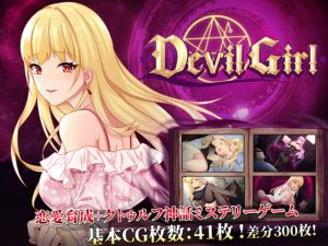 [RE316999] Devil Girl