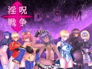 [RE316004] Evil Magic Wars D.S.M