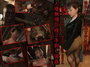 [RE317732] Fashionable Japanese Girl Gets BBC Banged