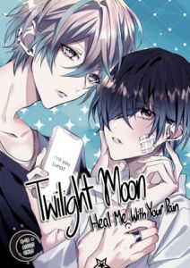 [RE317936] Twilight Moon ~Heal Me with Your Pain~
