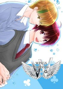 [RE317949] WINGS Concerto A