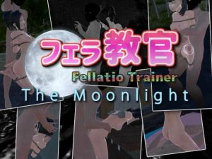 [RE318938] Fella Trainer 2: The Moonlight