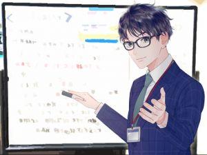[RE310823] Get Off with Hot Guys: Japanese Teacher Yuuma (26)
