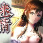 Anime: Meijou