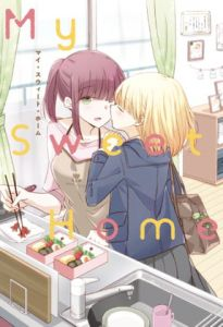 """[RJ322069] Mother x Daughter Yuri """"My Sweet Home"""" Complete Edition"""