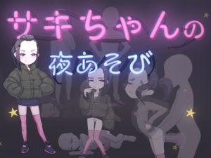 """[RJ324600] Saki-chan's """"Night Out"""""""