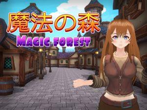 [RJ326724] 魔法の森(Magic forest)