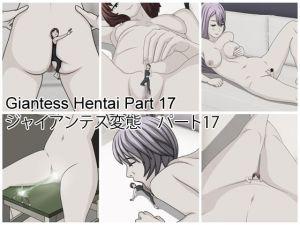 [RJ330095] Giantess Hentai Part 17