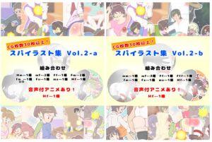 [RJ330176] スパンキングイラスト集 vol.2(Spanking artworks vol.2)