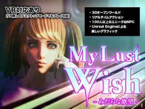 [RJ332025] My Lust Wish ~ みだらな欲望 ~