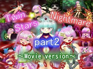 [RJ334901] Twin Stars Nightmare Part2(Movie version)