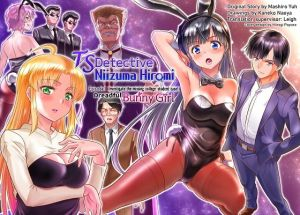 [RJ335553] TS Detective Niizuma Hiromi Investigate the missing college student case! Dreadful Bunny Girl