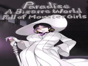 [RJ338250] Paradise: A Bizarre World Full of Monster Girls Vol. 4