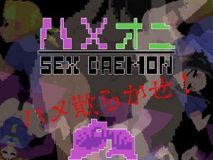[RJ339286] ハメオニ SEXDAEMON