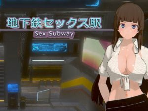 [RJ350814] Subway Sex Station [English ver.]